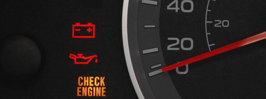 Индикатор ошибки двигателя Чек